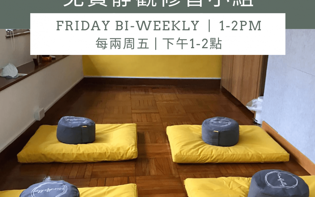 Free Mindfulness Group Practice